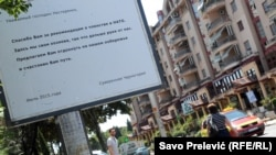 A billboard with a message to outgoing Russian Ambassador in Montenegro, Andrey Nesterenko, in Podgorica on July 29, 2015.