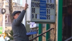 Kyrgyz Currency Continues Downward Slide