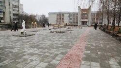 Територія для всіх: замість супермаркету львів'яни зробили сквер із плиткою для незрячих
