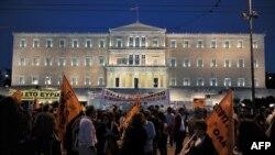 Демонстрація проти скорочення держсектору