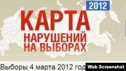Ресейдегі сайлау барысын бақылау үшін жасалған «Голос» жобасы сайты.