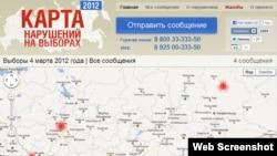 """Карта нарушений на выборах, находящая в Ассоциации """"Голос""""."""