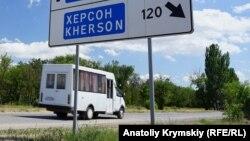 На выезде из Армянска