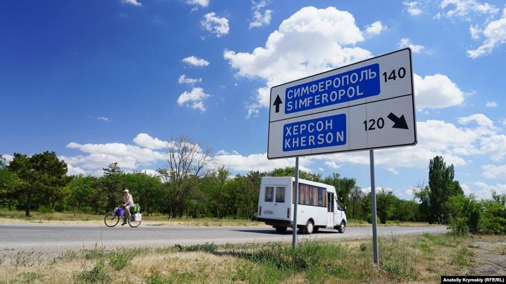 Въезд в Армянск по трассе Цюрупинск-Джанкой