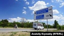 На виїзді з Армянська