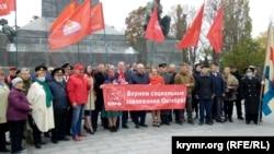 Захід до річниці жовтневого перевороту, Севастополь, 7 листопада 2020 року