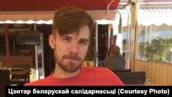 Макар Малаховский, белорусский активист