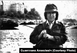 Сьвятлана Алексіевіч у Кабуле, Аўганістан, 1988 год