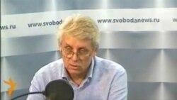 Мадонна - свободный человек, Рогозин - нет