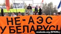 Чарнобыльскі шлях-2011