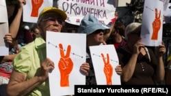 Пікет на підтримку Олега Сенцова та Олександра Кольченка під російським посольством у Києві, 25 серпня 2015