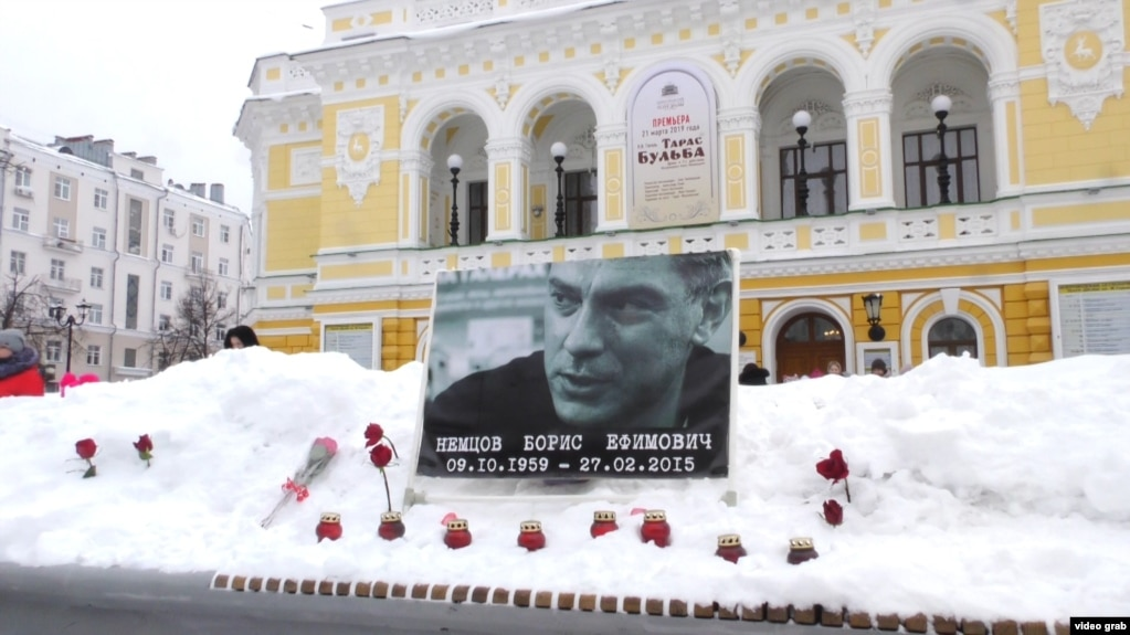 A memorial has been erected in honor of Boris Nemtsov, who was slain in Moscow five years ago.