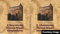 II Həmzə Nigari Simpoziumu
