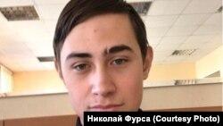 Николай Фурса
