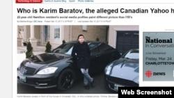 Канадалық сайттың Қазақстанда туған Карим Баратовтың Онтариода ұсталғаны туралы ақпаратымен бірге жарияланған сурет.