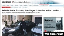 Публикации на канадских сайтах о задержании уроженца Казахстана Карима Баратова в Онтарио