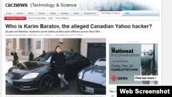 Фрагмент публикации на канадском сайте CBC News о задержании уроженца Казахстана Карима Баратова.