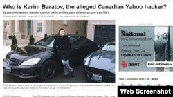 Фрагмент публикации о задержании уроженца Казахстана Карима Баратова в канадском городе Онтарио.