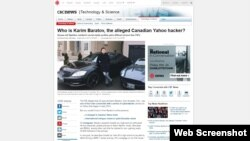 Статья о задержании Карима Баратова