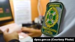 Ілюстрацыйнае фота. Памежная служба Ўкраіны