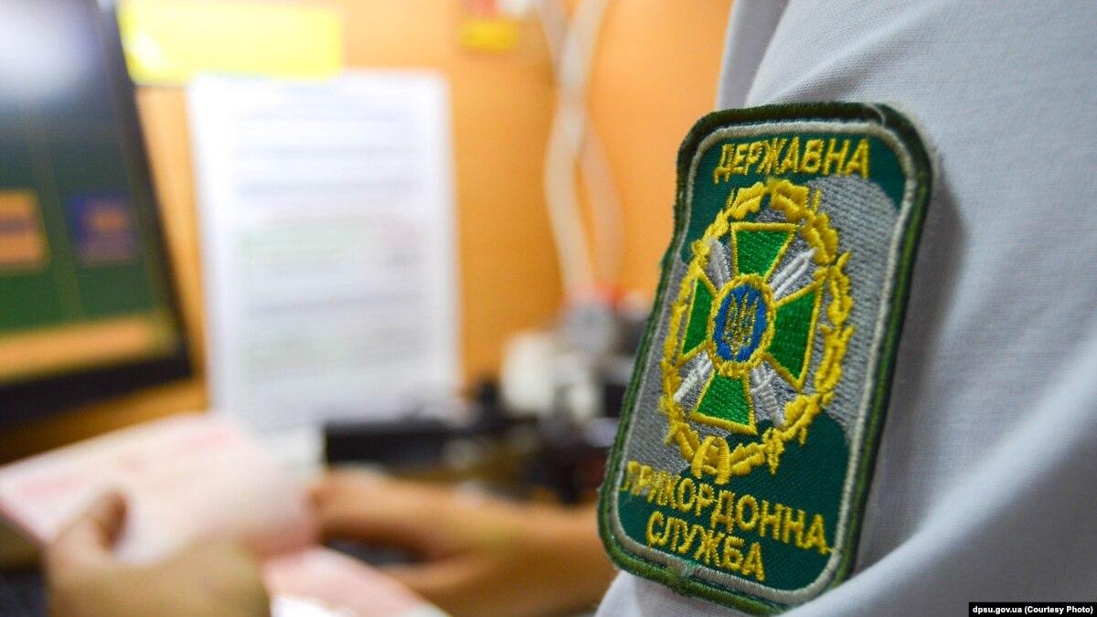 МВД: в Украину не пустили группу российских актеров