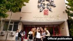 Анкара университети, Түркия.