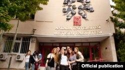 Университет Анкары.