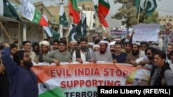 A protest in Balochistan against the recent statements of the Indian Prime Minister Narendra Modi, August 19.