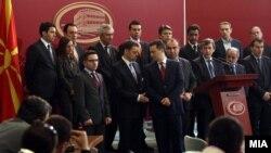 Прес-конференција на Владата на Република Македонија. 10 април 2013.