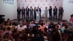 Гройсман іде на вибори на чолі партії свого імені – відео