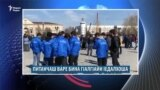 Маршо Радион тIаьххьара керланаш (21.10.2019)