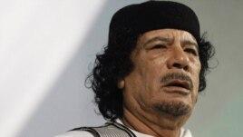 Libyan leader Muammar Qaddafi