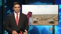 ستودیوی آزادی - خبرهای مهم جهان