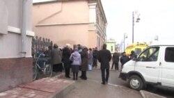 Митинг во дворе бывшего здания НКВД