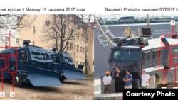 Вадамёт на вуліцы ў Менску і вадамёт Predator кампаніі STREIT Group