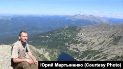 Юрий Мартыненко.