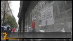 Beograd uoči odluke o zabrani Parade ponosa
