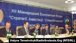 ХІІ Міжнародний економічний форуму Львові