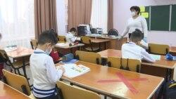 Алматинские школьники возвращаются за парты