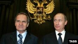 Валерий Зорькин және Владимир Путин. Сурет мұрағаттан алынған