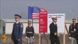 Американски противракетен штит во Романија