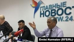 Сагынбек Абдрахманов на пресс-конференции в Бишкеке.