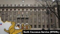 Здание правительства Северной Осетии, архивное фото