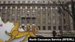Правительство Северной Осетии, архивное фото