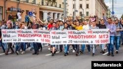 Акцыя пратэсту ў Менску, 15 жніўня 2020
