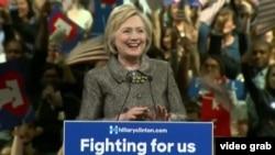 АҚШ президенттігіне Демократиялық партиядан ортақ кандидат болуға үміткер Хиллари Клинтон.