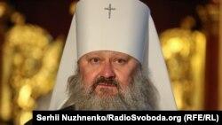 Намісник Києво-Печерської лаври, митрополит УПЦ (МП) Павло (Лебідь)