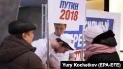 Збір підписів на підтримку Володимира Путіна у Москві.
