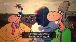 Саўка дыГрышка пра «ўваскрасеньне» Лукашэнкі