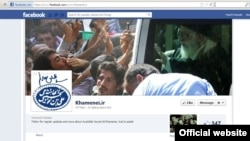 Хаменеидің Facebook парағы.17 желтоқсан 2012 жыл.